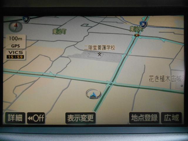 「レクサス」「LS」「セダン」「奈良県」の中古車8
