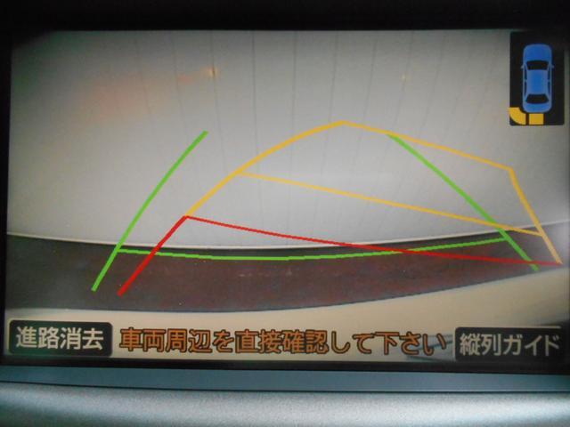 「レクサス」「LS」「セダン」「奈良県」の中古車9