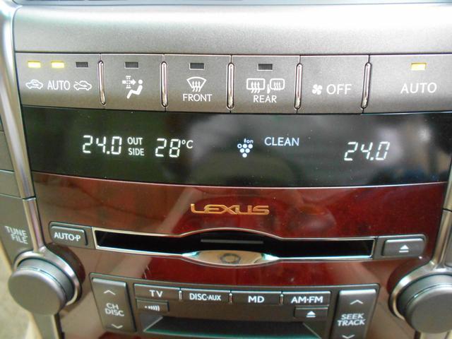 「レクサス」「LS」「セダン」「奈良県」の中古車10