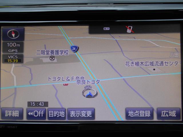 「トヨタ」「アリオン」「セダン」「奈良県」の中古車8