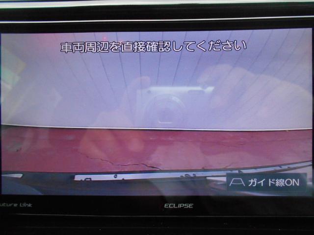 「トヨタ」「エスティマ」「ミニバン・ワンボックス」「奈良県」の中古車9