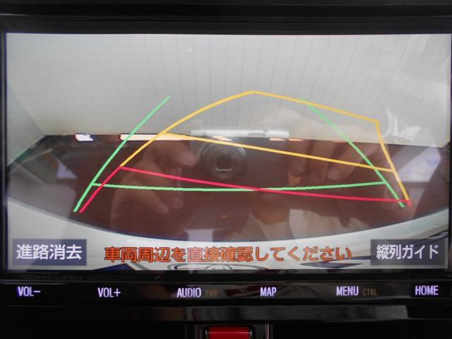 「トヨタ」「ルーミー」「ミニバン・ワンボックス」「奈良県」の中古車9