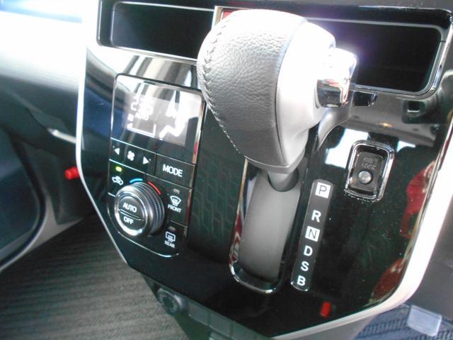 「トヨタ」「ルーミー」「ミニバン・ワンボックス」「奈良県」の中古車11
