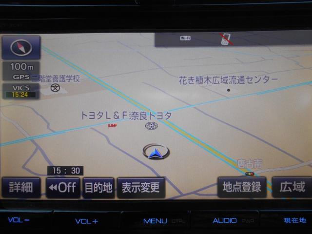 「トヨタ」「プリウス」「セダン」「奈良県」の中古車8