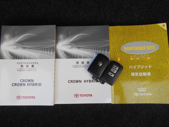 「トヨタ」「クラウンハイブリッド」「セダン」「奈良県」の中古車20