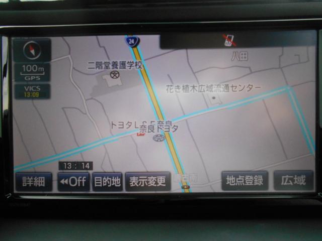 「トヨタ」「エスクァイア」「ミニバン・ワンボックス」「奈良県」の中古車8