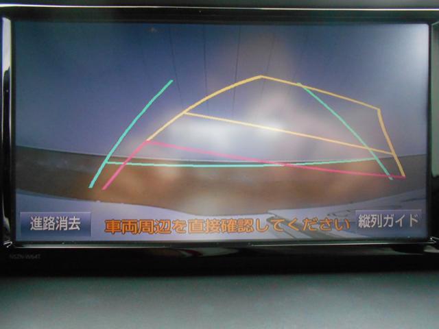 「トヨタ」「エスクァイア」「ミニバン・ワンボックス」「奈良県」の中古車9