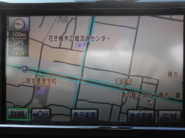 「レクサス」「CT」「コンパクトカー」「奈良県」の中古車8