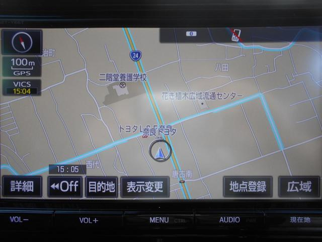 「トヨタ」「エスティマ」「ミニバン・ワンボックス」「奈良県」の中古車8