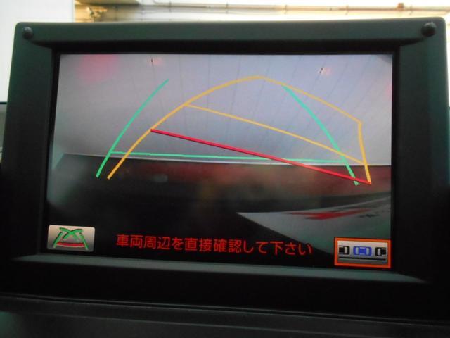 「トヨタ」「SAI」「セダン」「奈良県」の中古車18