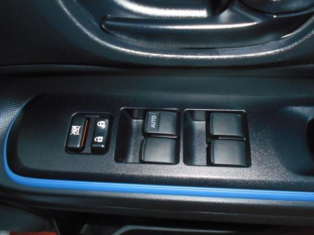「トヨタ」「アクア」「コンパクトカー」「奈良県」の中古車12
