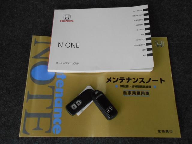 「ホンダ」「N-ONE」「コンパクトカー」「奈良県」の中古車20