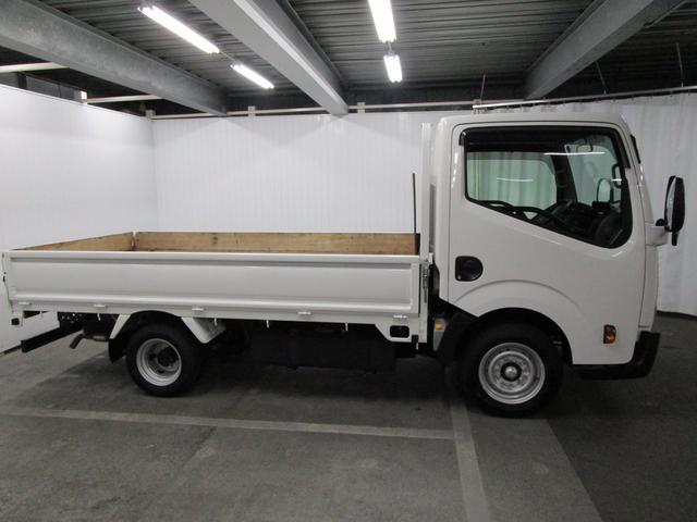 「日産」「アトラストラック」「トラック」「奈良県」の中古車4