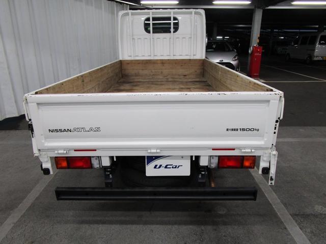 「日産」「アトラストラック」「トラック」「奈良県」の中古車8
