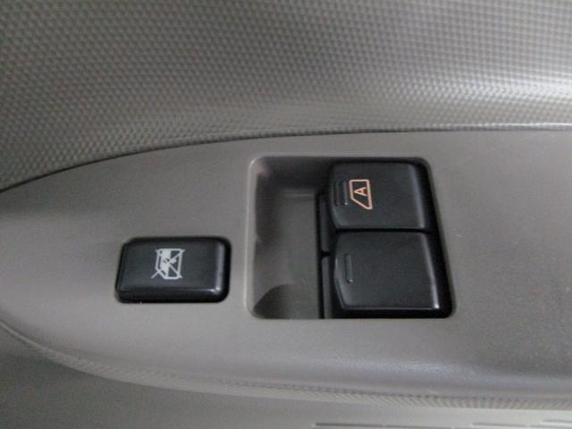 「日産」「アトラストラック」「トラック」「奈良県」の中古車30