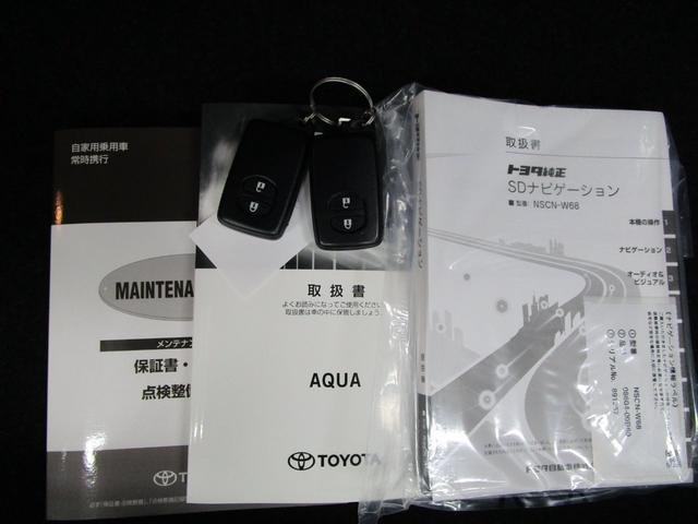 「トヨタ」「アクア」「コンパクトカー」「奈良県」の中古車28
