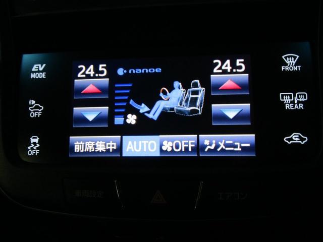 「トヨタ」「クラウンハイブリッド」「セダン」「奈良県」の中古車21