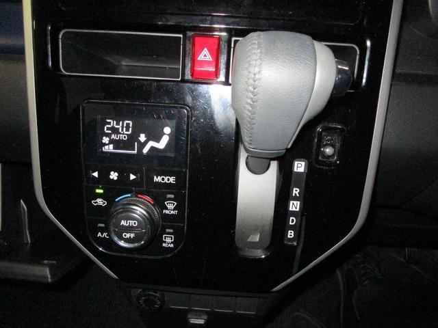 しっかり握れるシフトレバー。操作性も文句なし!設定した温度を保ってくれるオートエアコンを装備。いつも車内は快適です。