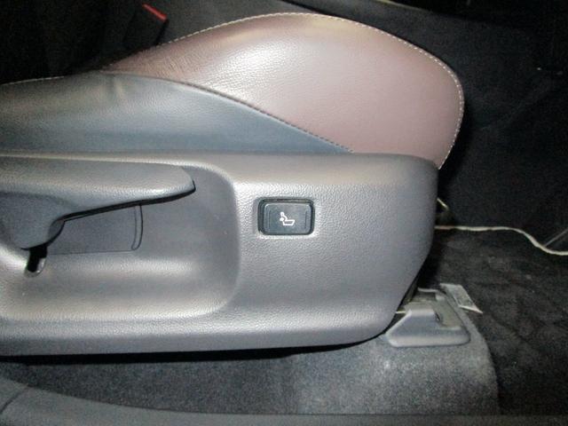 G LEDエディション TSS・ICS付・メモリーナビ・フルセグTV・バックM・フルエアロ・LEDヘッドライト・純正アルミホイール・スマートキー・ワンオーナー・平成30年式・走行距離28000キロ(21枚目)