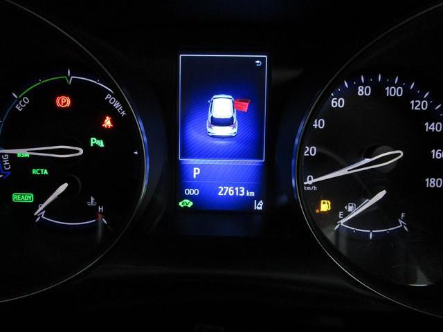 G LEDエディション TSS・ICS付・メモリーナビ・フルセグTV・バックM・フルエアロ・LEDヘッドライト・純正アルミホイール・スマートキー・ワンオーナー・平成30年式・走行距離28000キロ(27枚目)