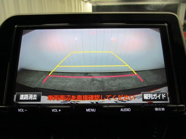 G LEDエディション TSS・ICS付・メモリーナビ・フルセグTV・バックM・フルエアロ・LEDヘッドライト・純正アルミホイール・スマートキー・ワンオーナー・平成30年式・走行距離28000キロ(29枚目)
