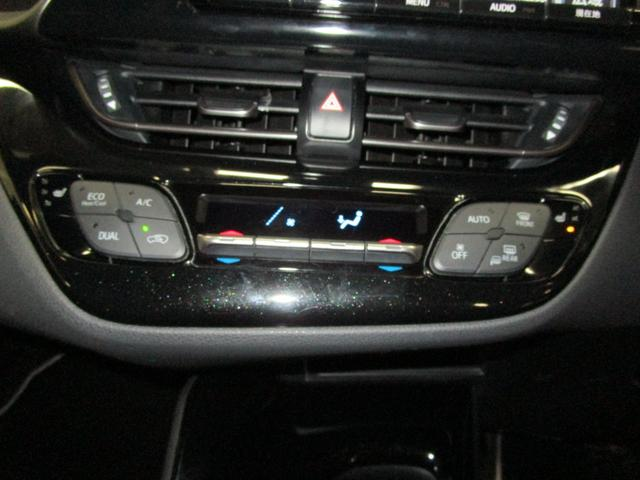 G LEDエディション TSS・ICS付・メモリーナビ・フルセグTV・バックM・フルエアロ・LEDヘッドライト・純正アルミホイール・スマートキー・ワンオーナー・平成30年式・走行距離28000キロ(30枚目)