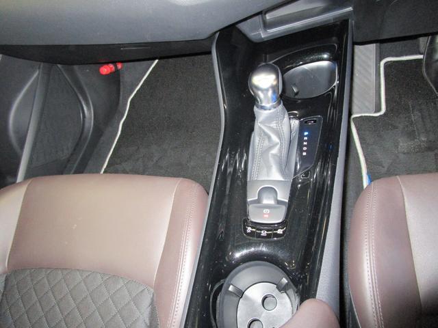 G LEDエディション TSS・ICS付・メモリーナビ・フルセグTV・バックM・フルエアロ・LEDヘッドライト・純正アルミホイール・スマートキー・ワンオーナー・平成30年式・走行距離28000キロ(31枚目)