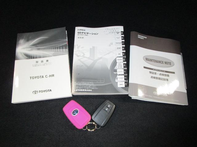 G LEDエディション TSS・ICS付・メモリーナビ・フルセグTV・バックM・フルエアロ・LEDヘッドライト・純正アルミホイール・スマートキー・ワンオーナー・平成30年式・走行距離28000キロ(40枚目)