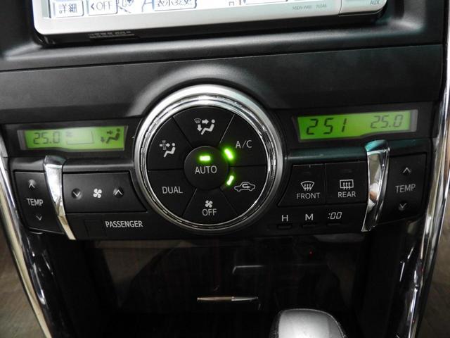 250G リラックスセレクション(18枚目)