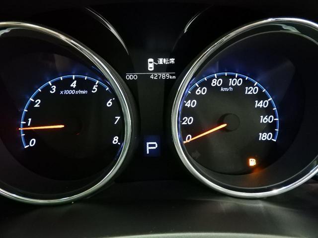 250G リラックスセレクション(19枚目)