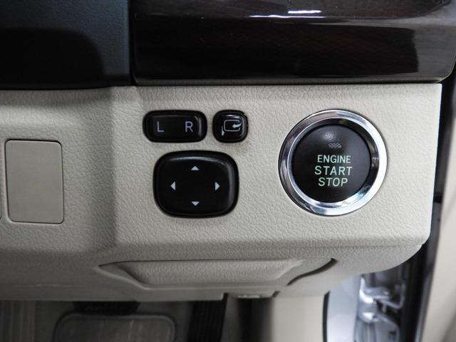 250G リラックスセレクション(23枚目)
