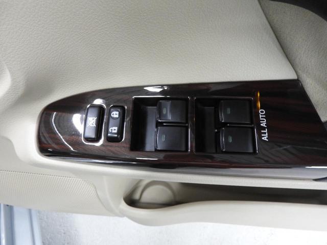 250G リラックスセレクション(35枚目)