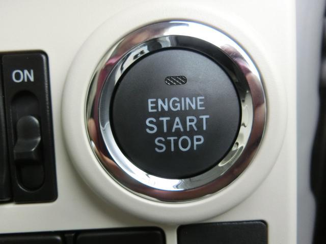 大きくて押しやすいプッシュボタンスタート!