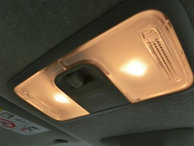 フロント照明!押すと点灯するマップランプ機能つき!