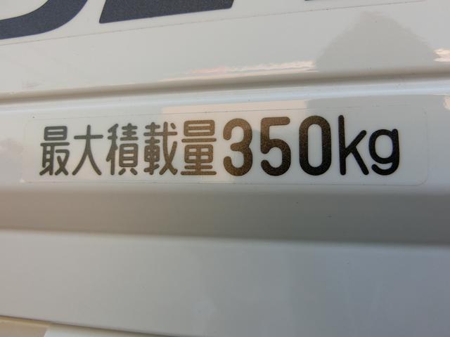 最大積載量は350kg★
