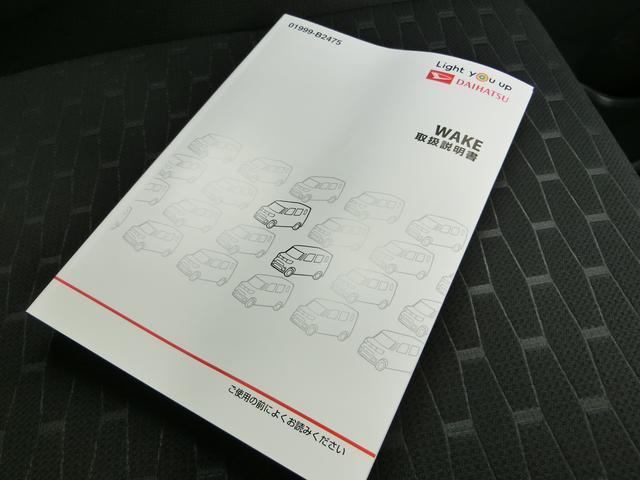 GターボリミテッドSAIII パノラマモニター対応(38枚目)