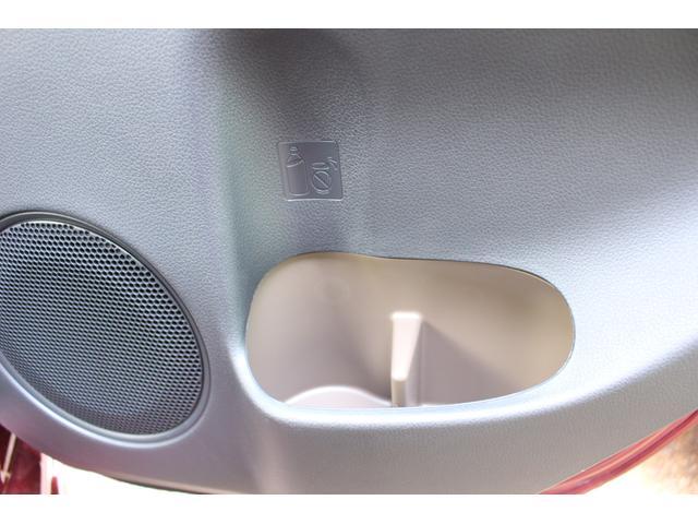 X SA3 届出済未使用車 LEDライト スマートキー 追突被害軽減ブレーキ スマアシ3 LEDヘッドライト スマートキー 届出済未使用車(40枚目)