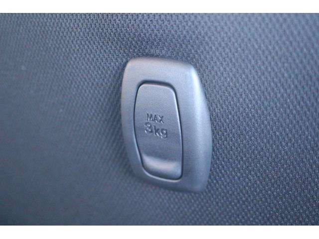 カスタム XリミテッドII SAIII パノラマモニター対応 LEDヘッドライト 運転席シートヒーター(36枚目)