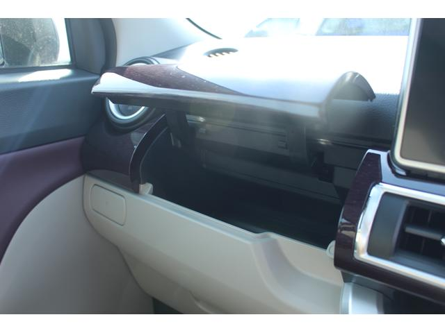 スタイルG VS SAIII LEDヘッドライト LEDフォグランプ 両席シートヒーター パノラマモニター対応(26枚目)