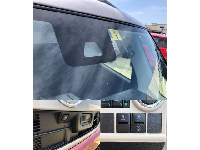 GメイクアップSA2 8インチナビ ドラレコ パノラマカメラ 追突被害軽減ブレーキ スマアシ2 ブラックインテリア 純正ナビ 地デジ DVD再生 Bluetooth対応 パノラマカメラ ナビ連動ドラレコ 両側電動スライドドア(8枚目)