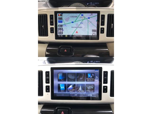 GメイクアップSA2 8インチナビ ドラレコ パノラマカメラ 追突被害軽減ブレーキ スマアシ2 ブラックインテリア 純正ナビ 地デジ DVD再生 Bluetooth対応 パノラマカメラ ナビ連動ドラレコ 両側電動スライドドア(9枚目)