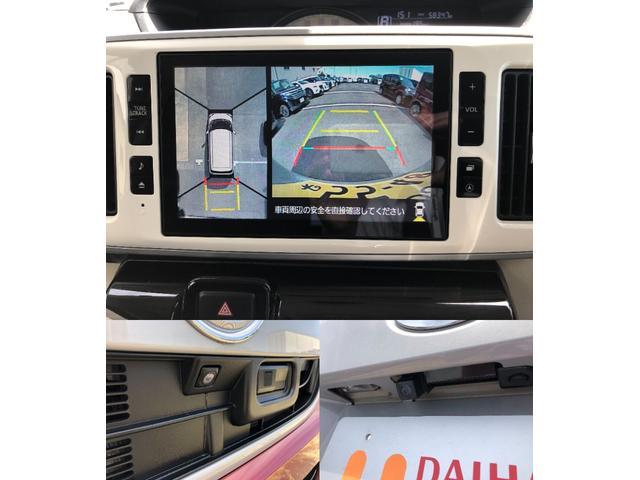 GメイクアップSA2 8インチナビ ドラレコ パノラマカメラ 追突被害軽減ブレーキ スマアシ2 ブラックインテリア 純正ナビ 地デジ DVD再生 Bluetooth対応 パノラマカメラ ナビ連動ドラレコ 両側電動スライドドア(10枚目)