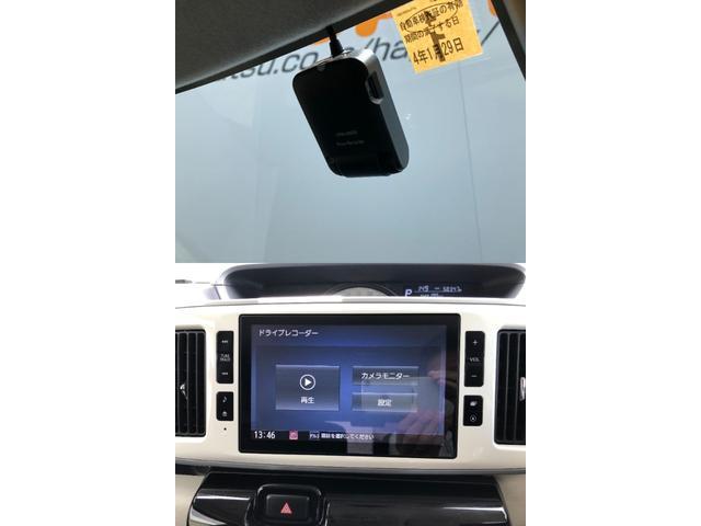 GメイクアップSA2 8インチナビ ドラレコ パノラマカメラ 追突被害軽減ブレーキ スマアシ2 ブラックインテリア 純正ナビ 地デジ DVD再生 Bluetooth対応 パノラマカメラ ナビ連動ドラレコ 両側電動スライドドア(11枚目)
