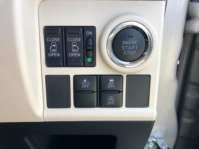 GメイクアップSA2 8インチナビ ドラレコ パノラマカメラ 追突被害軽減ブレーキ スマアシ2 ブラックインテリア 純正ナビ 地デジ DVD再生 Bluetooth対応 パノラマカメラ ナビ連動ドラレコ 両側電動スライドドア(15枚目)