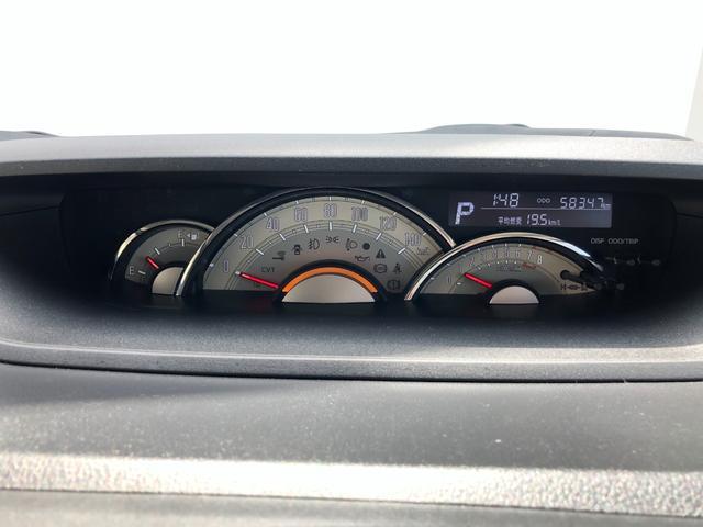 GメイクアップSA2 8インチナビ ドラレコ パノラマカメラ 追突被害軽減ブレーキ スマアシ2 ブラックインテリア 純正ナビ 地デジ DVD再生 Bluetooth対応 パノラマカメラ ナビ連動ドラレコ 両側電動スライドドア(16枚目)
