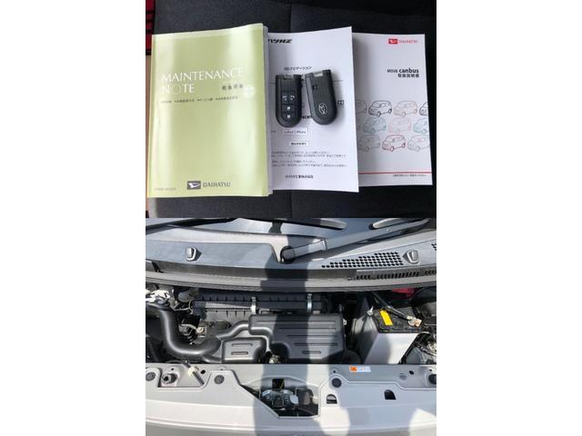 GメイクアップSA2 8インチナビ ドラレコ パノラマカメラ 追突被害軽減ブレーキ スマアシ2 ブラックインテリア 純正ナビ 地デジ DVD再生 Bluetooth対応 パノラマカメラ ナビ連動ドラレコ 両側電動スライドドア(20枚目)