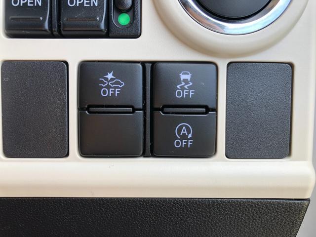 GメイクアップSA2 8インチナビ ドラレコ パノラマカメラ 追突被害軽減ブレーキ スマアシ2 ブラックインテリア 純正ナビ 地デジ DVD再生 Bluetooth対応 パノラマカメラ ナビ連動ドラレコ 両側電動スライドドア(49枚目)