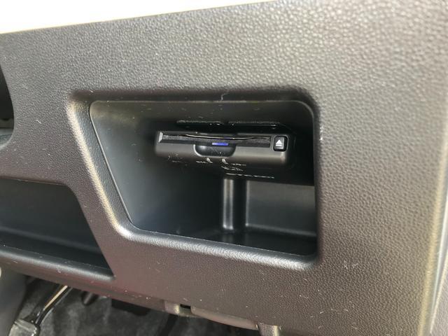 GメイクアップSA2 8インチナビ ドラレコ パノラマカメラ 追突被害軽減ブレーキ スマアシ2 ブラックインテリア 純正ナビ 地デジ DVD再生 Bluetooth対応 パノラマカメラ ナビ連動ドラレコ 両側電動スライドドア(51枚目)