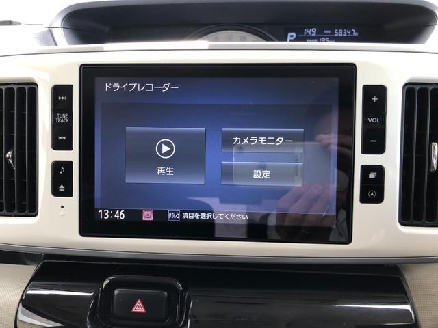 GメイクアップSA2 8インチナビ ドラレコ パノラマカメラ 追突被害軽減ブレーキ スマアシ2 ブラックインテリア 純正ナビ 地デジ DVD再生 Bluetooth対応 パノラマカメラ ナビ連動ドラレコ 両側電動スライドドア(58枚目)