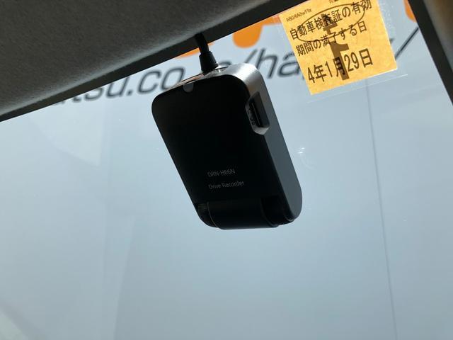 GメイクアップSA2 8インチナビ ドラレコ パノラマカメラ 追突被害軽減ブレーキ スマアシ2 ブラックインテリア 純正ナビ 地デジ DVD再生 Bluetooth対応 パノラマカメラ ナビ連動ドラレコ 両側電動スライドドア(60枚目)